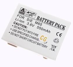 Baterie Siemens C65 Li-ION 750 mAh kompatibilní