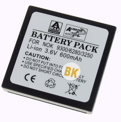 Baterie Nokia 9300, Li-ION 900 mAh kompatibilní