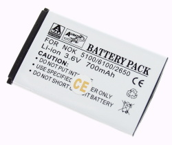 Baterie Nokia 5100 6100 Li-ION 850 kompatibilní
