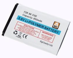 Baterie Nokia 5100 Li-POL 850 mAh neoriginální