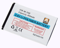 Baterie Nokia 5100 Li-POL 850 mAh kompatibilní