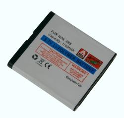 Baterie Nokia N85 Li-POL 1100 mAh neoriginální